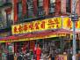 Chinatown and Little Italy, NYC